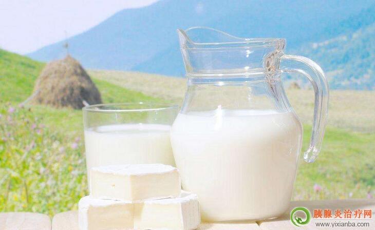 胰腺炎能喝高蛋白脱脂牛奶吗